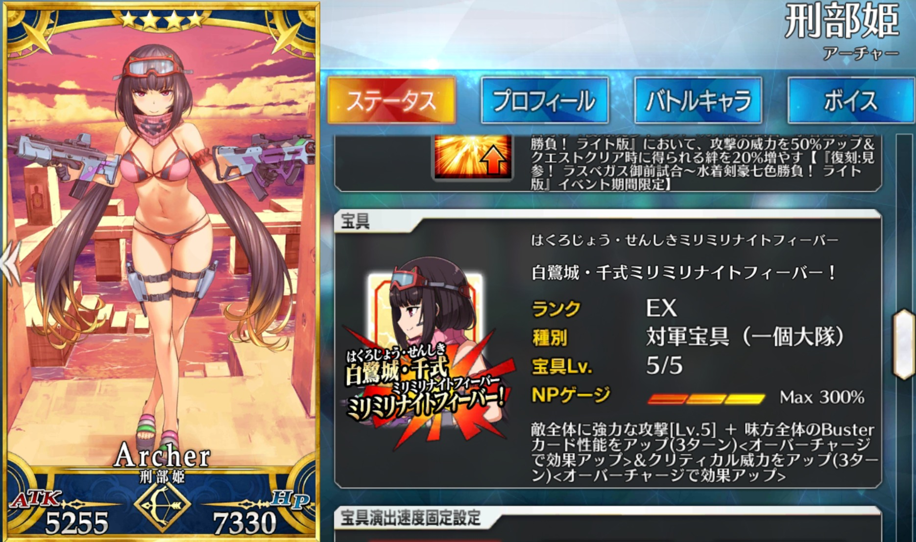 Free Account Jp Fate Grand Order Japanese Qooapp User Notes