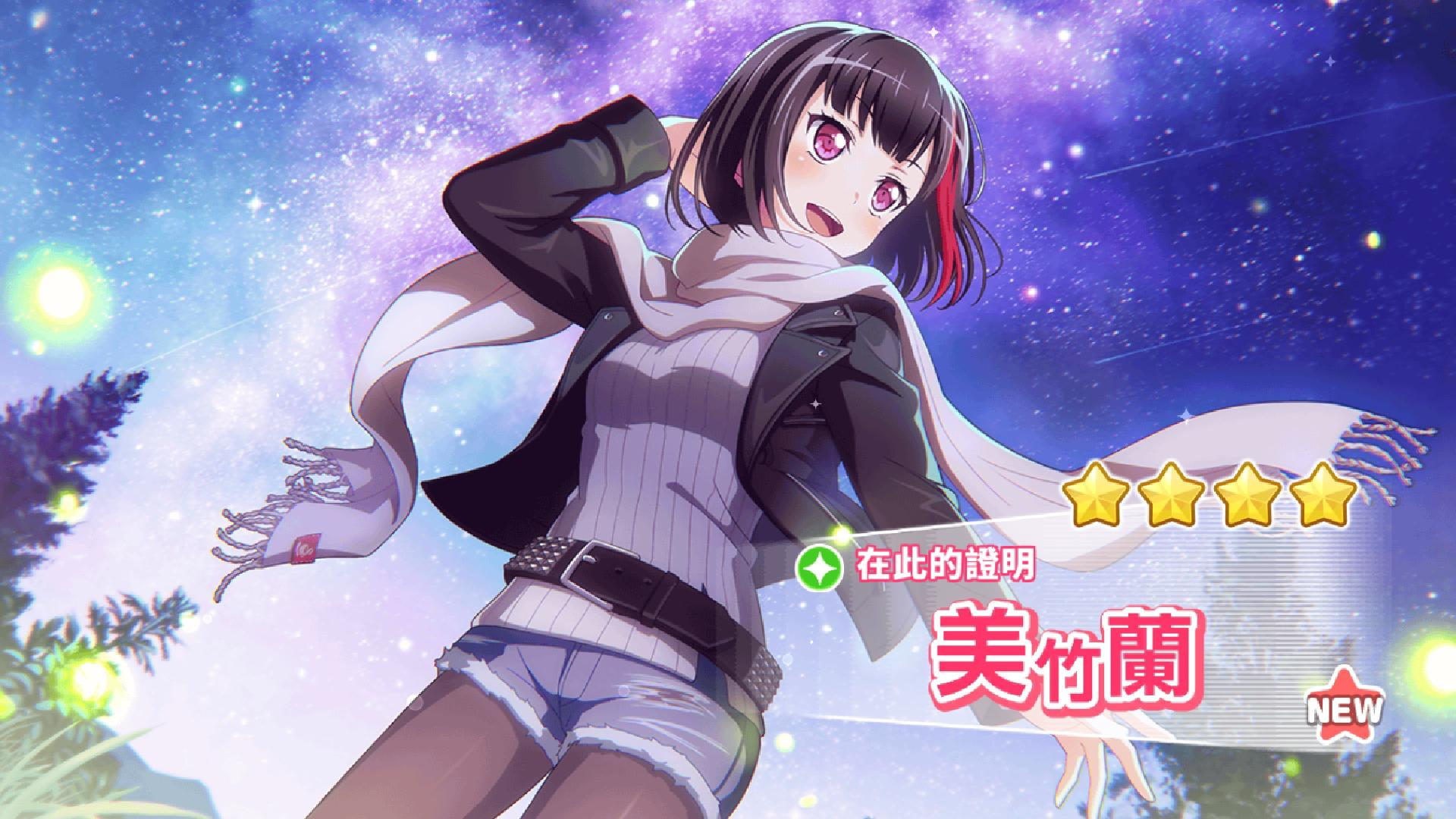 Game Card Bang Dream Girls Band Party Traditional Chinese