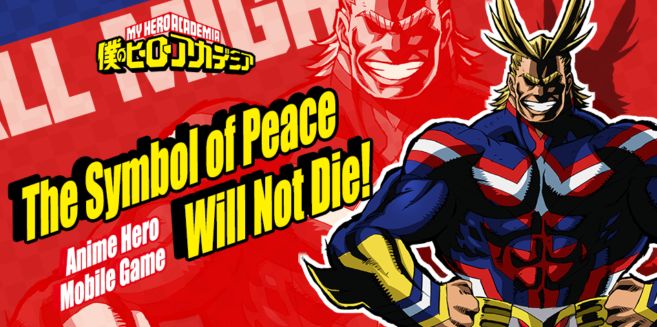 "You Can Be a HERO! ""My Hero Academia"" Pre-register Gift Code!"