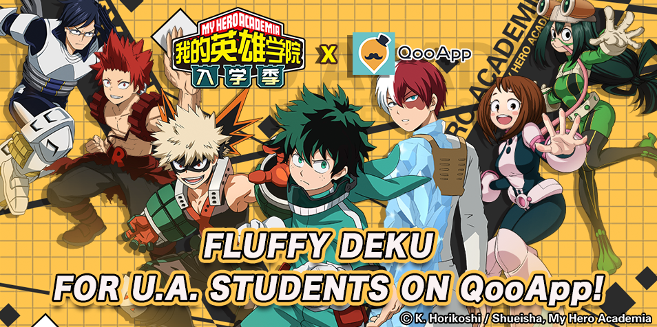 My Hero Academia x QooApp: Come Pick Up Your Plushy Deku and Bakugo!
