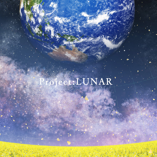Icon: Project:LUNAR